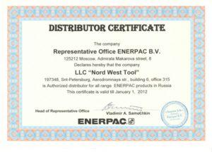 Сертификат дистрибьютора Enerpac