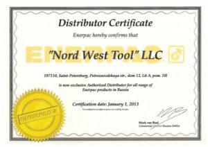 Сертификат дистрибьютора Enerpac на 2013