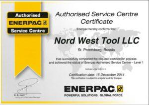 Сертификат авторизованного сервисного центра Enerpac
