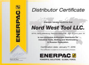 Сертификат дистрибьютора Enerpac на 2016