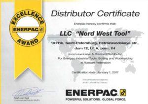Сертификат дистрибьютора Enerpac на 2017
