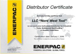 Сертификат дистрибьютора Enerpac на 2018