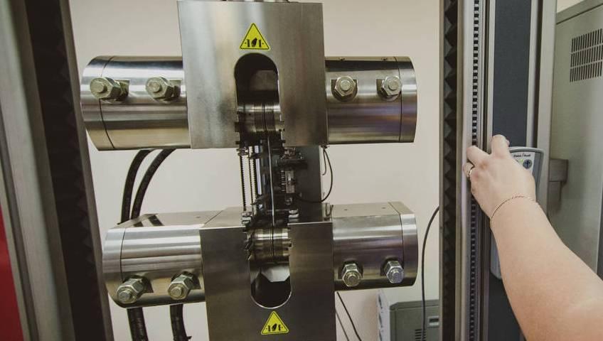 Оценка качества металлопродукции