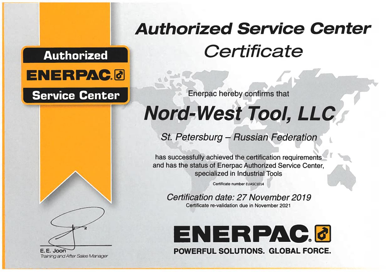Сертификат авторизованного сервисного центра Enerpac 2019