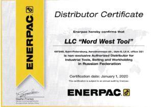 Сертификат дистрибьютора Enerpac 2020 год